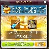 Maple_190116_231345.jpg