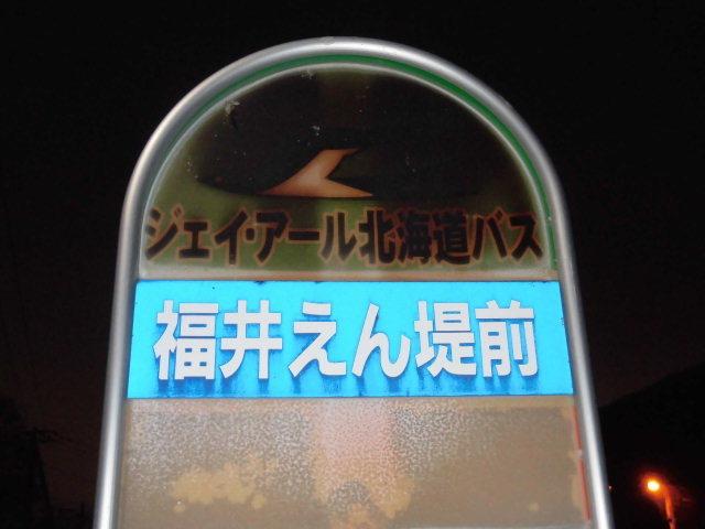 CIMG6709.jpg