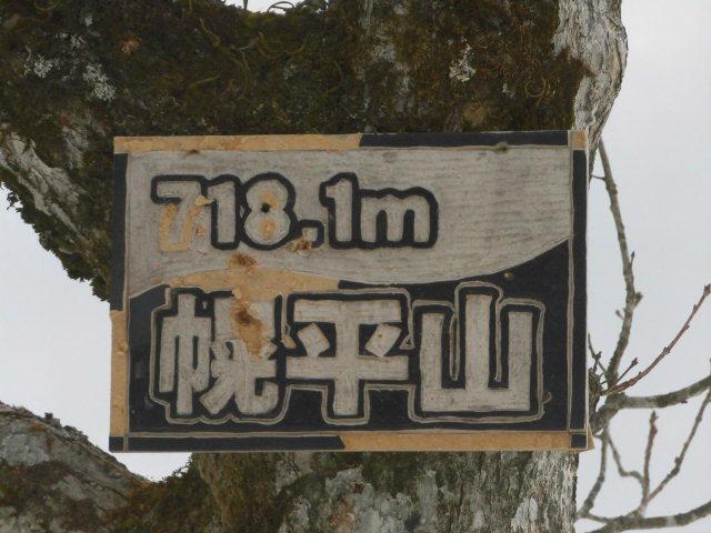 CIMG8012.jpg