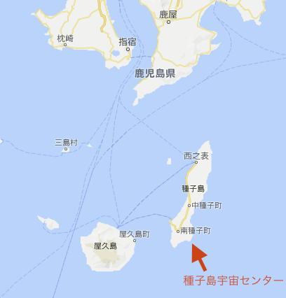種子島宇宙センター馬毛島米軍基地平成31年1月9日