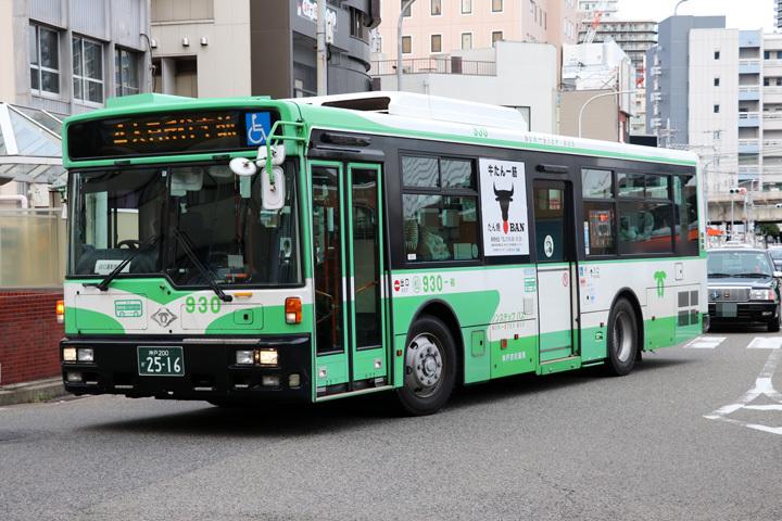 20181012_kobe_city_bus-03.jpg
