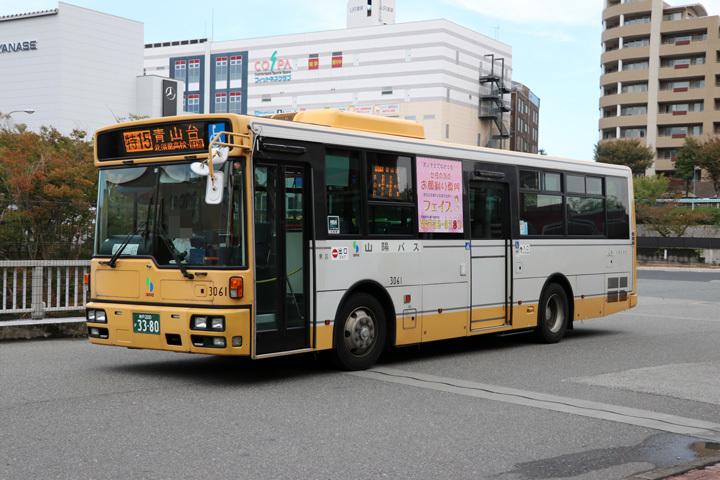 20181012_sanyo_bus-04.jpg