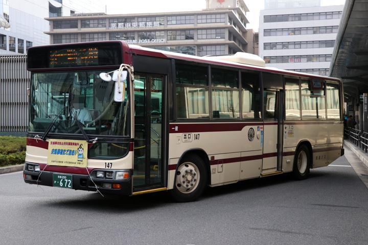 20181201_kyoto_bus-03.jpg
