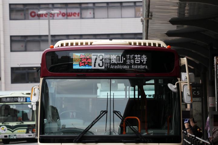 20181201_kyoto_bus-06.jpg