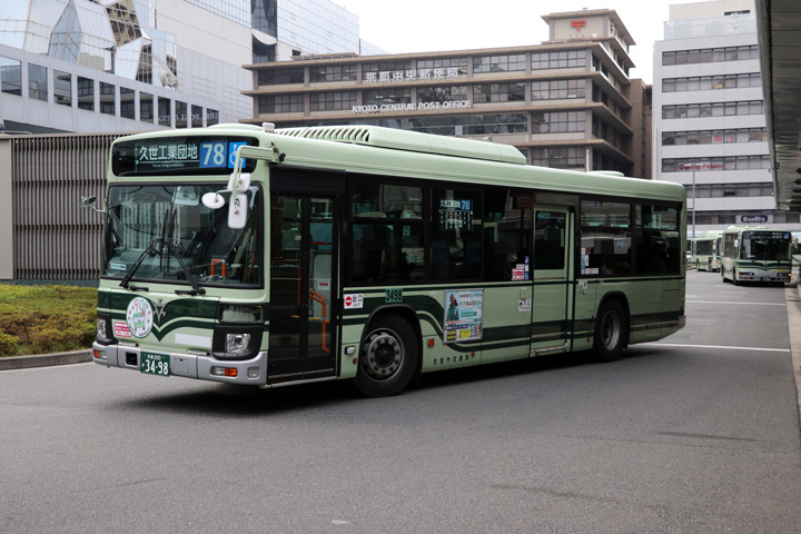 20181201_kyoto_city_bus-01.jpg