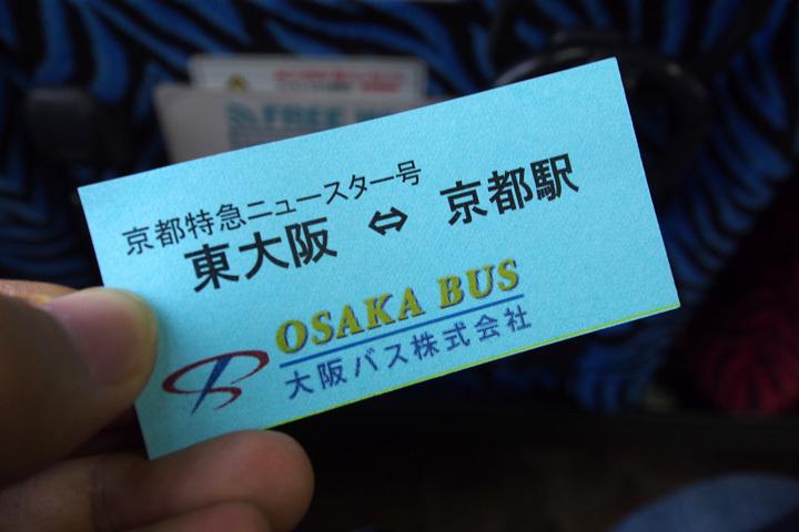 20181201_osaka_bus-01.jpg