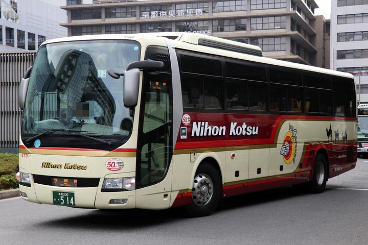 20181201_tottori_nihon_kotsu_bus-01.jpg