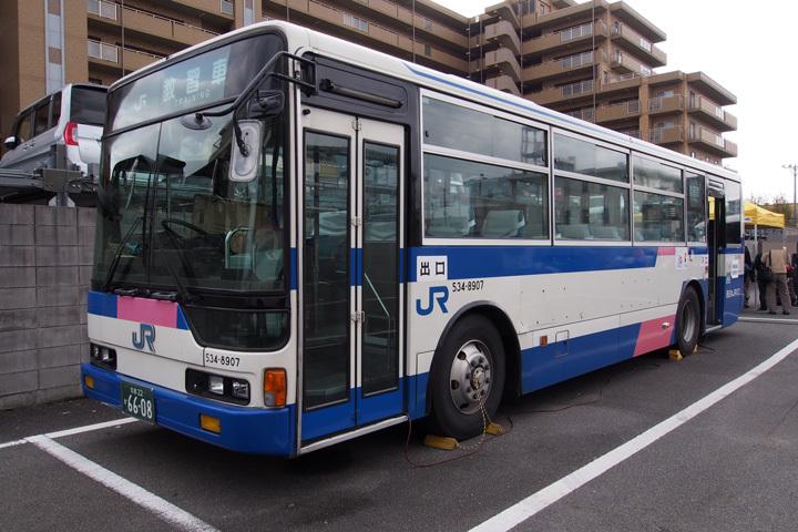 20181201_west_jr_bus-05.jpg
