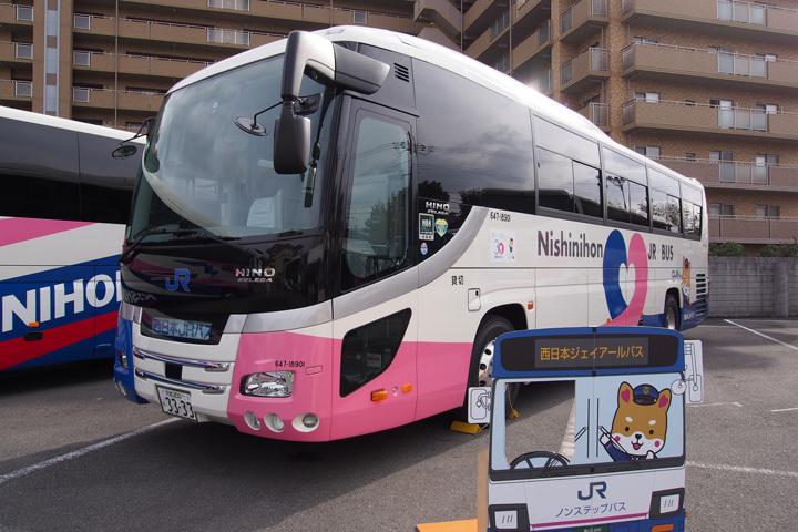 20181201_west_jr_bus-12.jpg