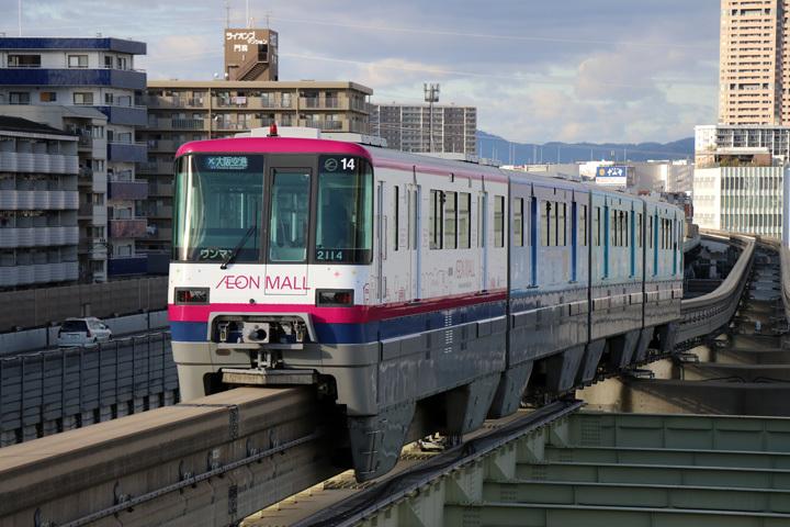 20181215_osaka_monorail_2000-01.jpg