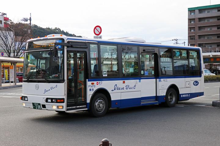 20181231_ikasa_bus-02.jpg