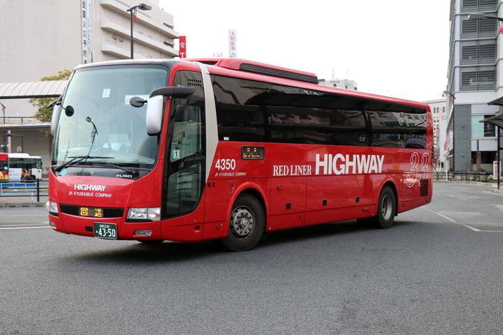 20181231_jr_kyushu_bus-01.jpg