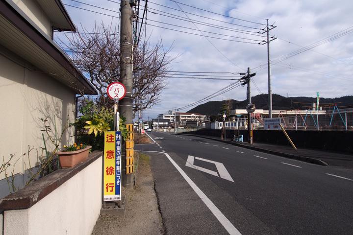 20181231_kasaoka_niiyama-01.jpg