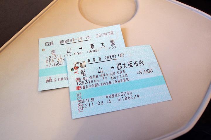 20181231_nozomi_30-01.jpg