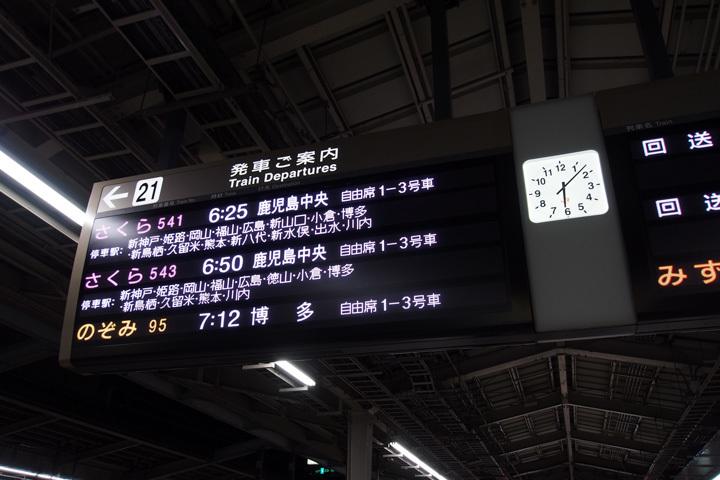 20181231_shin_osaka-01.jpg