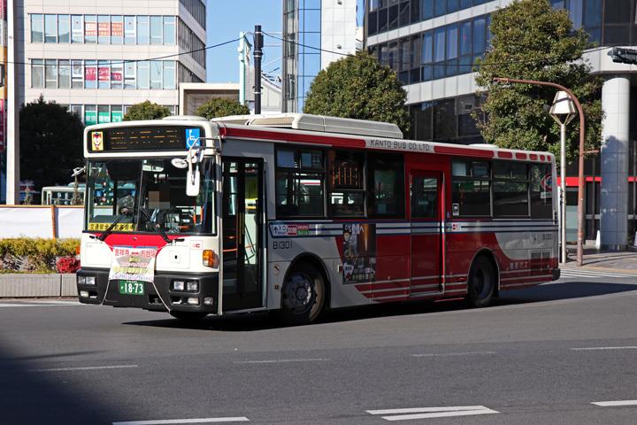 20190104_kanto_bus-01.jpg