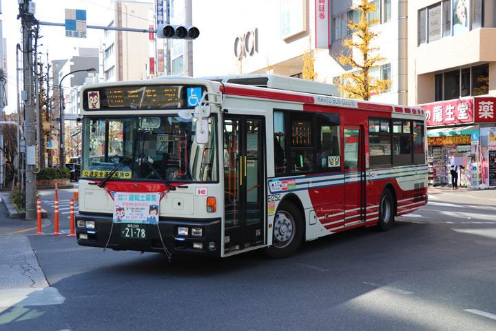 20190104_kanto_bus-04.jpg