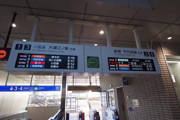 20190104_shimokitazawa-01.jpg