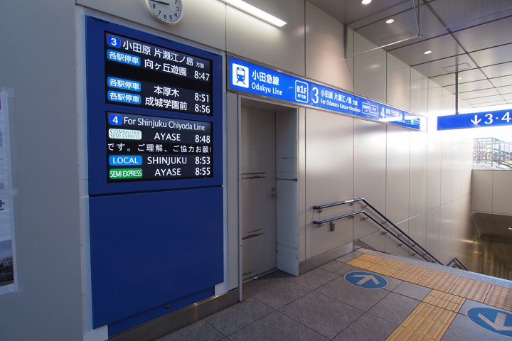20190104_shimokitazawa-02.jpg
