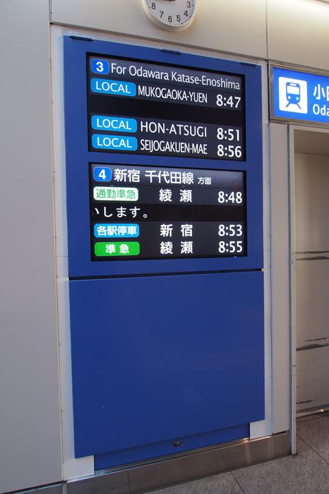 20190104_shimokitazawa-04.jpg