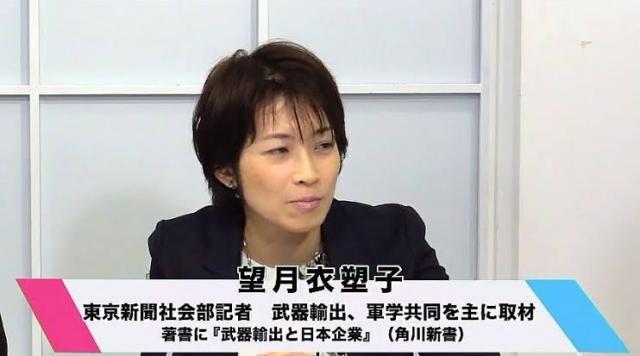 【イソコvsガース】「そんなことはありません!」東京新聞・望月衣塑子記者の質問に、菅長官が語気強めた瞬間 何が起きていたのか