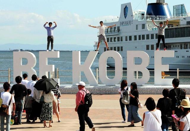 """【神戸登頂】神戸の人気モニュメント「BE KOBE」、2年もたず修理へ…""""インスタ映え""""を追求してよじ登る人の重みで接合部に亀裂"""