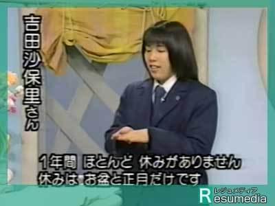 【レスリング】吉田沙保里さんを6回フッた男、「ごめん」の理由は…