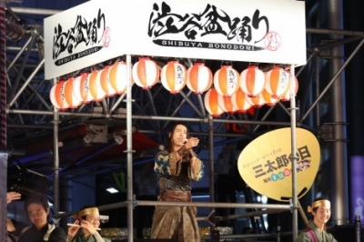 【芸能人サプライズ(その他)】渋谷109前の盆踊り大会で桐谷健太がサプライズ熱唱!