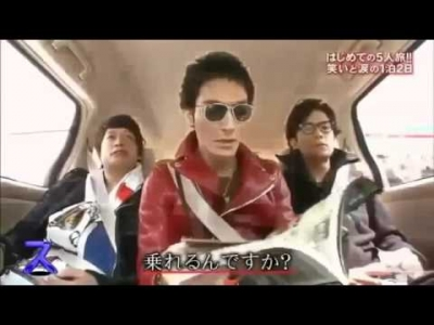 【芸能人サプライズ(ロケ編)】SMAP5人旅でUSJにサプライズ登場で大興奮!