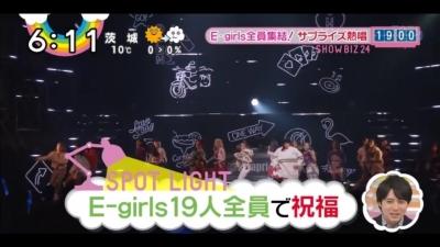 【芸能人サプライズ(その他)】E-girlsがHappinessのツアーファイナルでサプライズ登場で会場は大興奮!