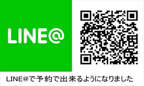 予約step_R