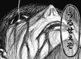 田中誠司 見開き