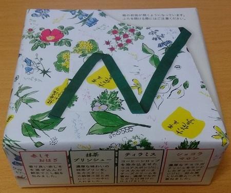 おやつ屋さん(2018年12月)/六花亭2