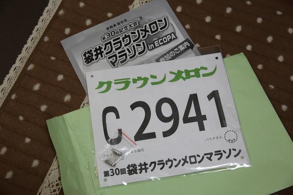 6I5A9766.jpg