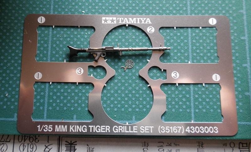 機関銃の環型