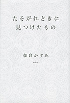 2018book_02.jpg