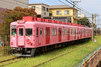 中松江→東松江IMG_5166