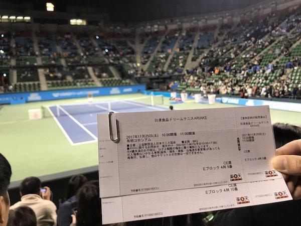 2017.11.25 ドリームテニス
