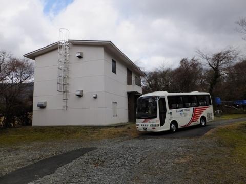神奈川県営水道・イタリー浄水場