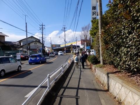 大山道・藤沢市高倉