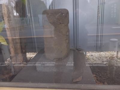 御所見塚の碑