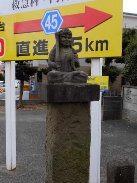 用田辻の大山道道標