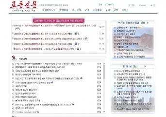 20181224 rodonghp top3423532ed