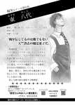 yashiro_web.jpg