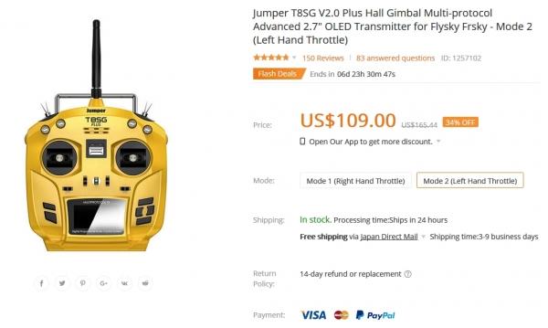 JumperT8SGV2BGSale.jpg
