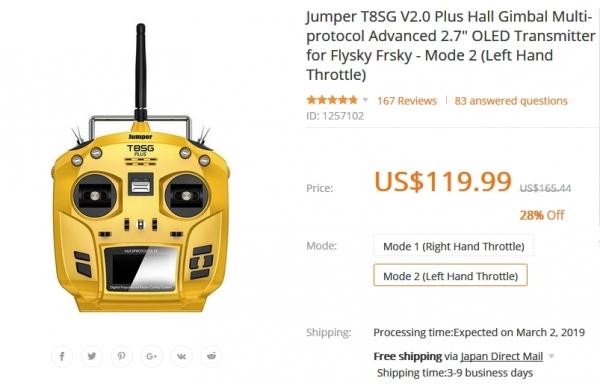 JumperT8SGV2PlusBG.jpg