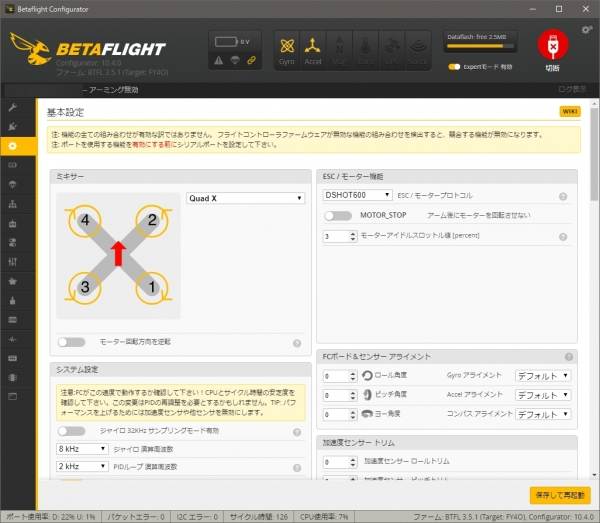 R239BF351Default-Config1.jpg
