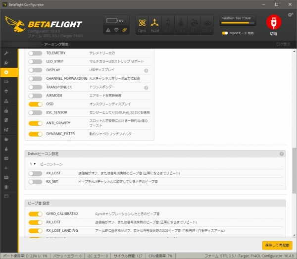 R239BF351Default-Config3.jpg