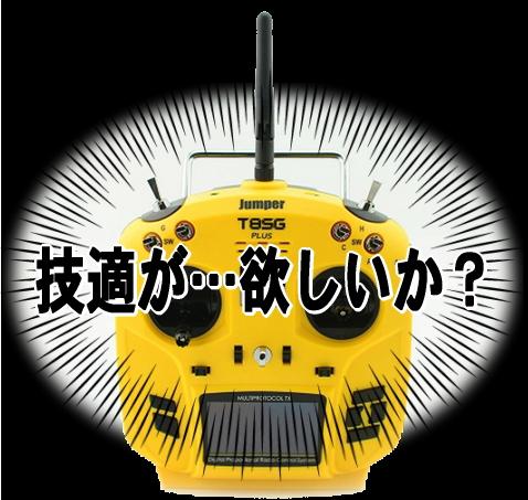 T8SGV2PGiteki0.jpg