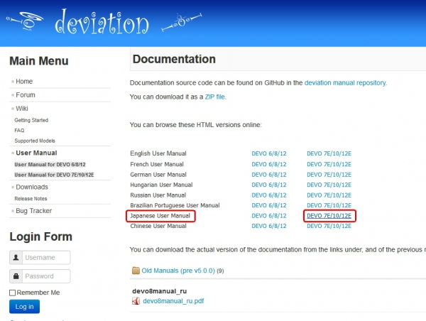 deviation-HP03.jpg